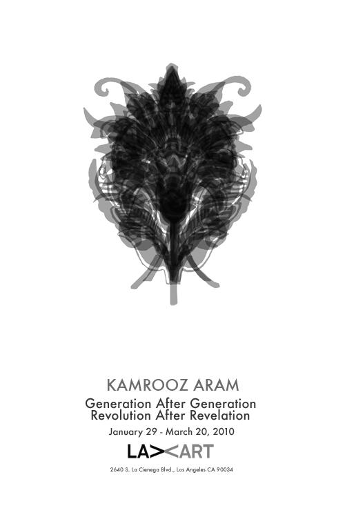 kamrooz_poster2_sm.jpg
