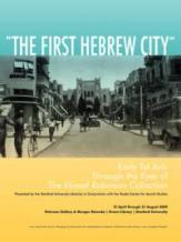Tel Aviv Poster.jpg