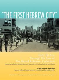 Tel Aviv Poster